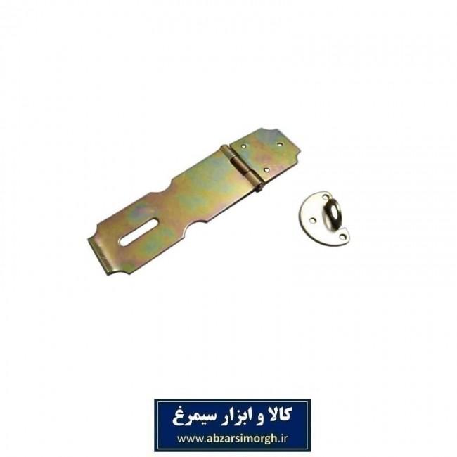 چفت و بست تخت SIT سایز ۳ رنگ زرد LCH-001