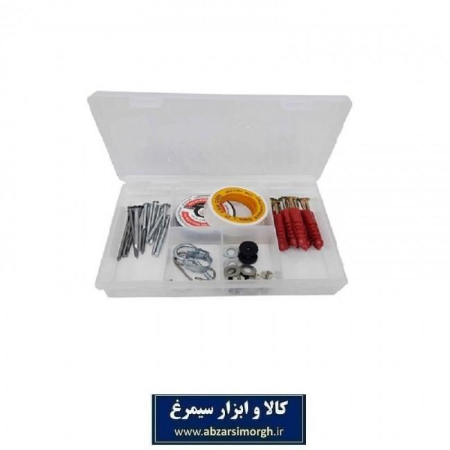 مجموعه ابزار ۴۵ عددی با ارگانایزر ۸ اینچ SMA-007