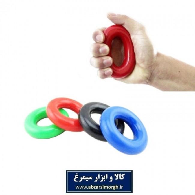 حلقه تقویت مچ لاستیکی VHM-002