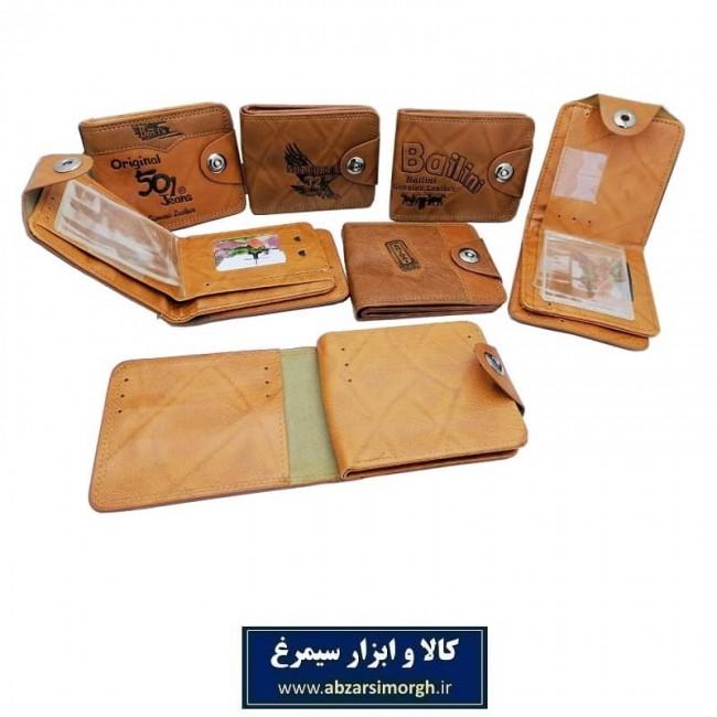 کیف پول مردانه مگنتی جا کارتی دار Caspian کاسپین با چرم خارجی HKF-019