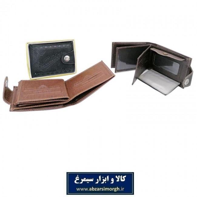 کیف پول مردانه دو برگ مگنتی طرح Armani آرمانی جعبه دار HKF-021