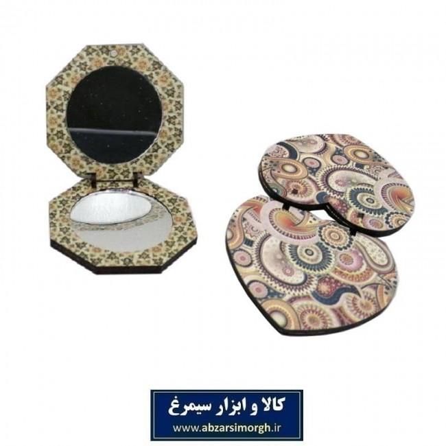آینه آرایشی کوچک چوبی ۲ لایه طرح سنتی مگنتی ZAY-002
