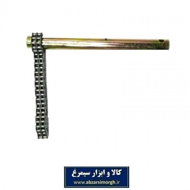آچار فیلتر روغن خودرو زنجیری KAF-001