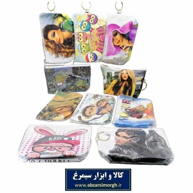 کیف آرایشی دخترانه پارچه ای قایقی چرمی حلقه دار ۲۲ سانت HKF-027