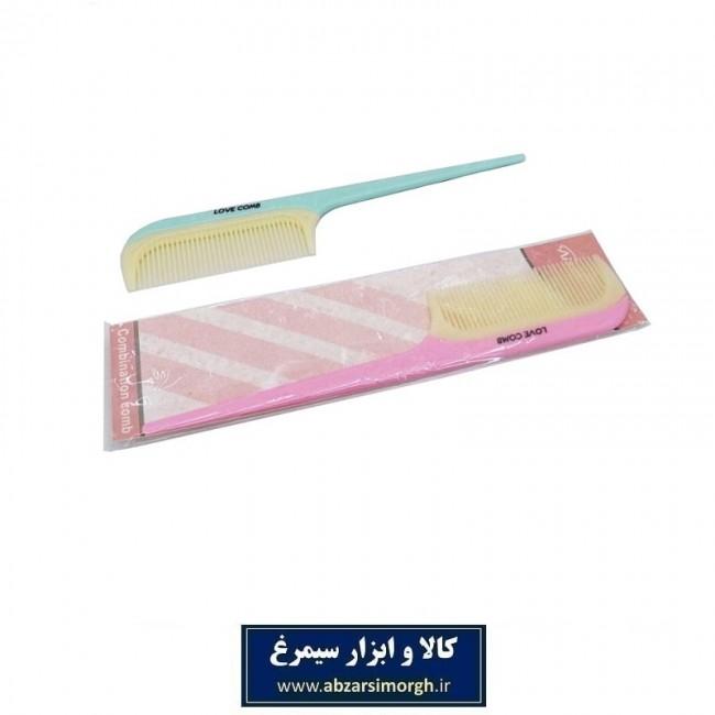 شانه آرایشی دم باریک دو رنگ Ai Shu آی شو ZBS-015