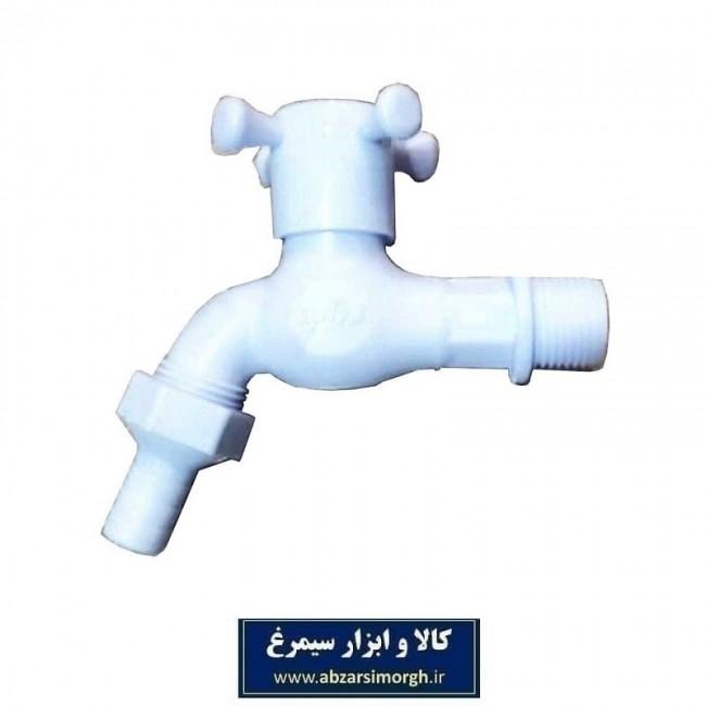 شیر آب پلاستیکی سفید کیمیا مکث چهار پر SSP-001