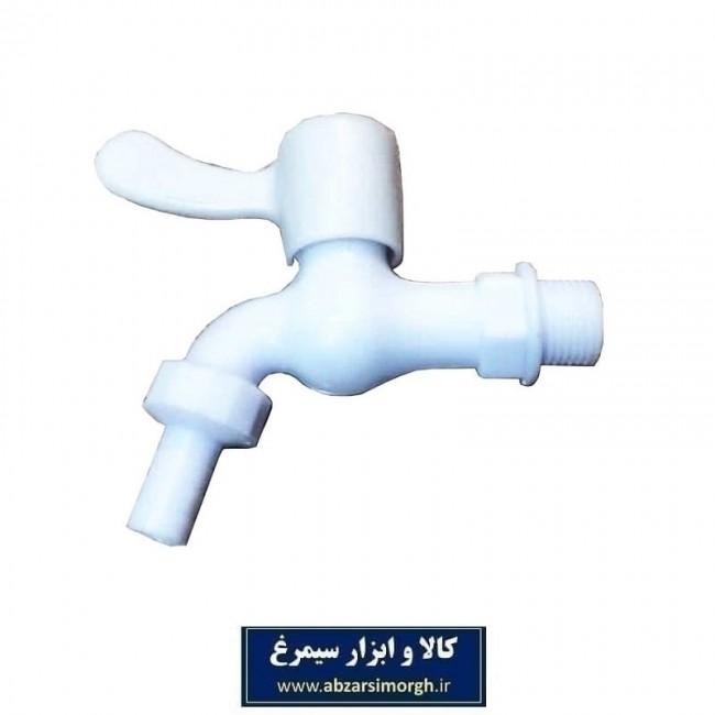 شیر آب پلاستیکی سفید کیمیا مکث دسته گازی SSP-002