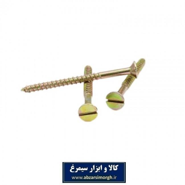 پیچ چوب 10 * 2 (5 سانت) بسته ۱۰ عددی SPK-003