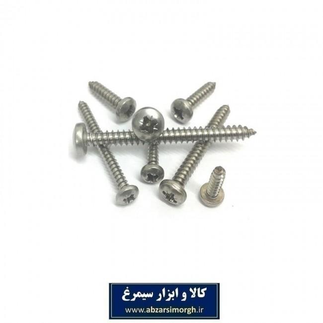 پیچ خودکار 1.1/4*10 (3.2 سانت) بسته ۱۰ عددی SPK-008