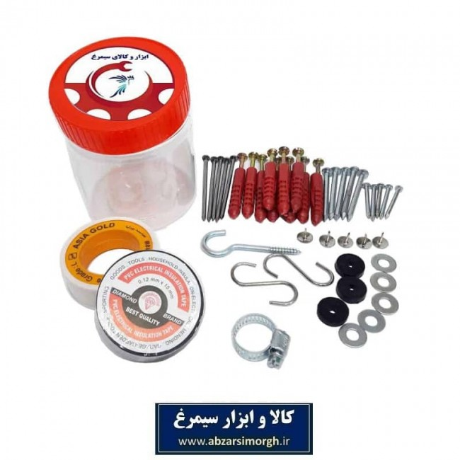 مجموعه اقلام ۵۵ عددی ابزار سیمرغ SMA-005