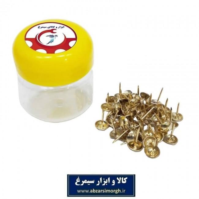 مجموعه ۵۱ عددی گل میخ ابزار سیمرغ SMA-013