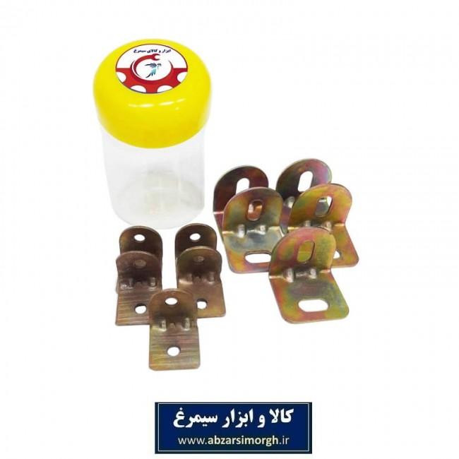 مجموعه ۱۱ عددی گونیا ابزار سیمرغ SMA-012