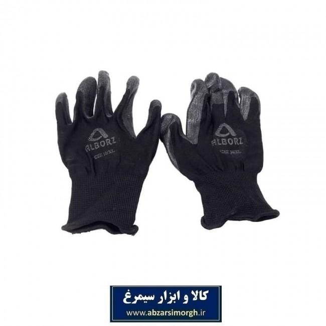 دستکش ایمنی Alborz البرز ADK-001