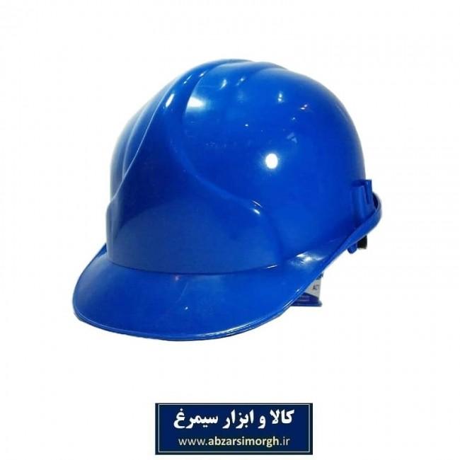 کلاه ایمنی طرح JSP رنگ آبی IKI-003