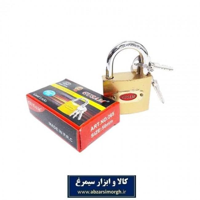 قفل آویز Gusam گوسام سایز ۵۰ کد: SGY-012