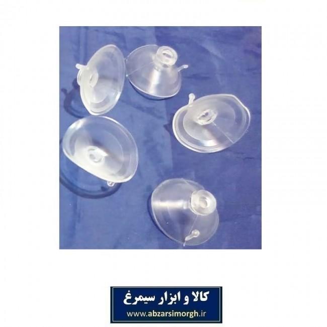 چسبونک شیشه خودرو قطر ۴ سانت بدون پایه خارجی KCB-001