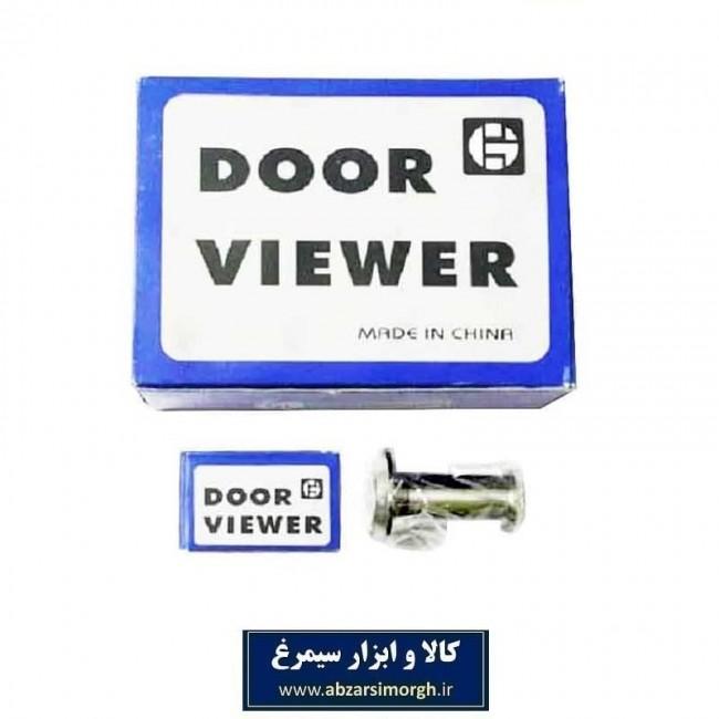 چشمی درب چینی 200c  کد: LCD-001