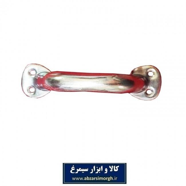 دستگیره آهنی سایز متوسط طول ۱۰ سانت LDG-003