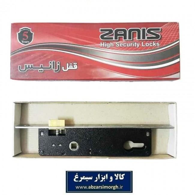 قفل سوئیچی ۴.۵ Zanis زانیس LCY-003