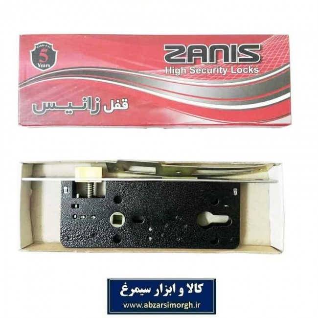 قفل سوئیچی ۶.۵ Zanis زانیس LCY-005