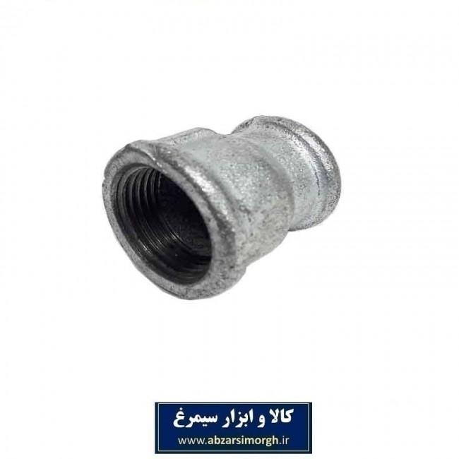 تبدیل آهنی ۲.۵*۲ با روکش گالوانیزه SSH-027