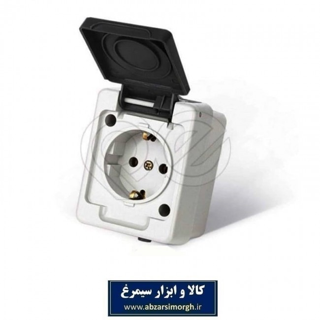 پریز بارانی مدل PE132 پارت الکتریک EPR-001