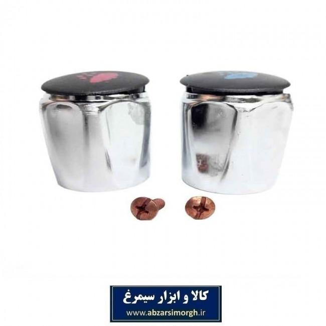 پوسته شیر مخلوط آب فلزی SSH-007