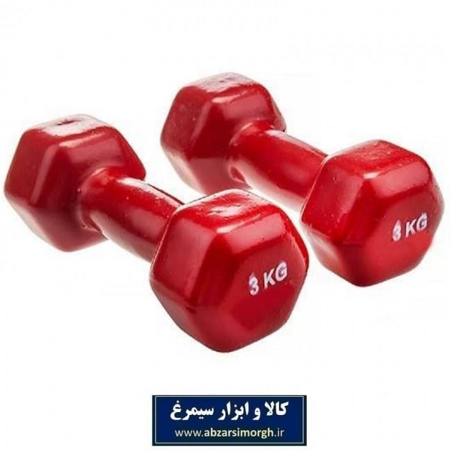 دمبل ایروبیک روکش دار شش ضلعی ۳ کیلو گرم بسته ۲ عددی VDB-005