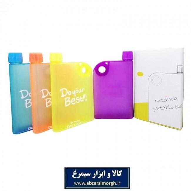 قمقمه و بطری کتابی مدل دو یور بست Do Your Best جعبه دار HBT-002