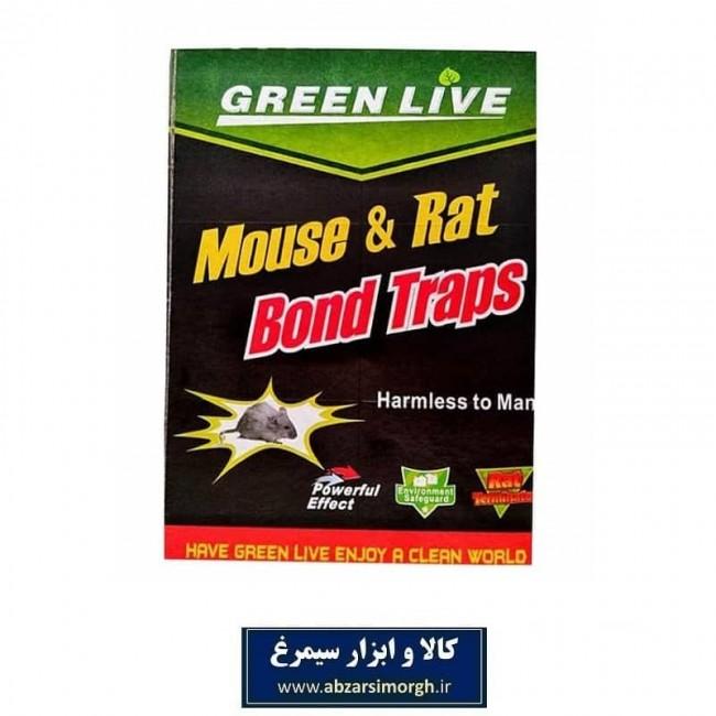 چسب یا تله موش کتابی Green Live گرین لایو HCM-001