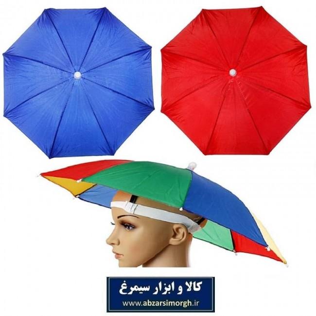 کلاه مدل چتر رنگی ساده و هفت رنگ HCH-010