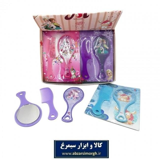 آینه و شانه دسته دار دخترانه طرح های کارتونی ZAY-005