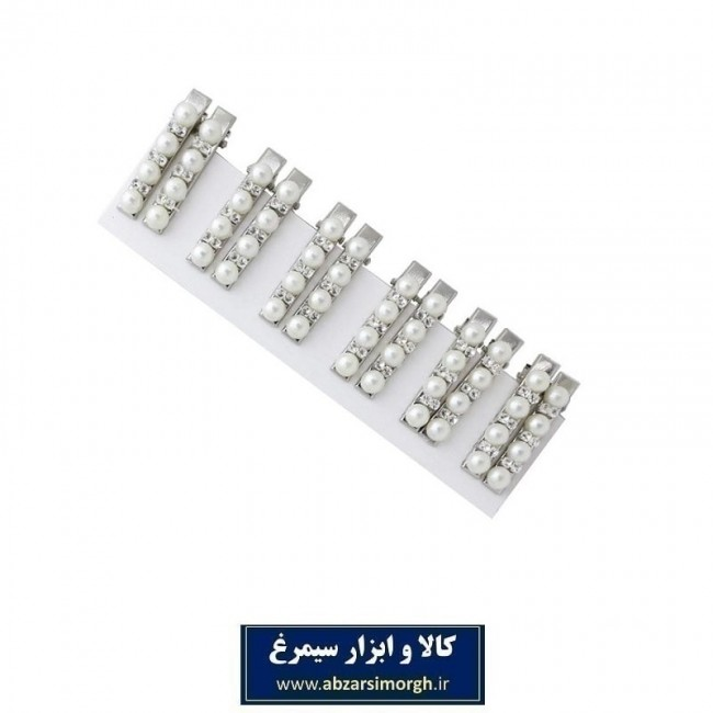 گیره سر انبر فلزی مرواریدی نگین دار ۴ سانت ۲ عددی ZGS-002