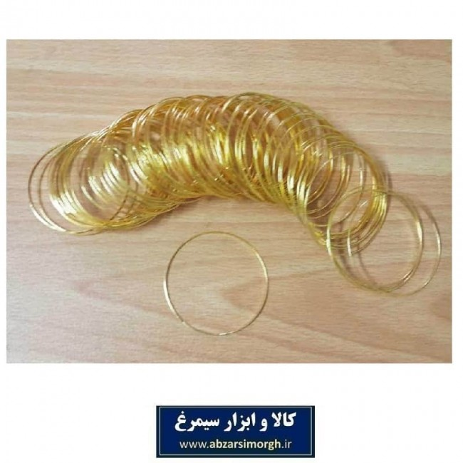 النگو بدلی باریک طلایی قطر ۶.۵ سانت بسته ۶ عددی ZBD-005