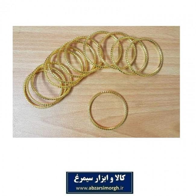 النگو بدلی ضخیم طلایی قطر ۶.۵ سانت تکی ZBD-006