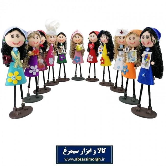 عروسک جودی پایه دار لباس نمدی مشاغل قد ۲۷ سانت TAR-007