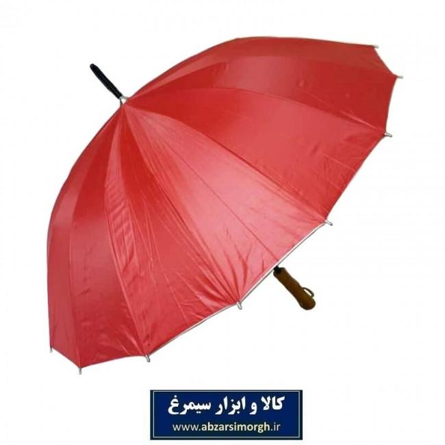 چتر زنانه رنگی داخل نقره ای دسته طرح چوب ۱۶ فنر HCH-012