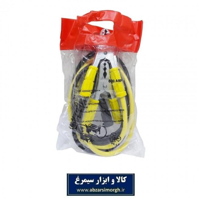کابل باتری خودرو ۸۰۰ آمپر KKB-005