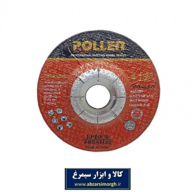 صفحه سنگ برش آهن فرز Pollen پولن با قطر ۱۱۵ میلی متر ASS-001