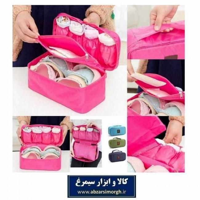 کیف لباس زیر زنانه دارای کاور پد بهداشتی مسافرتی  HOR-016