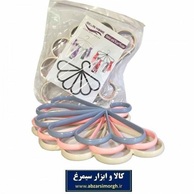 آویز شال و روسری طرح بال فرشته Gelin Home گلین هوم بسته ۳ عددی PCL-006