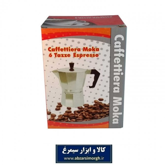 موکاپات یا قهوه جوش و اسپرسو ساز رو گازی آلومینیوم ۶ کاپ HGJ-003