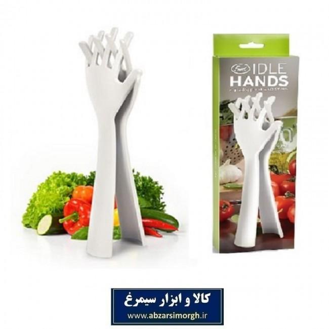 انبر و چنگال سالاد طرح دست HAS-002