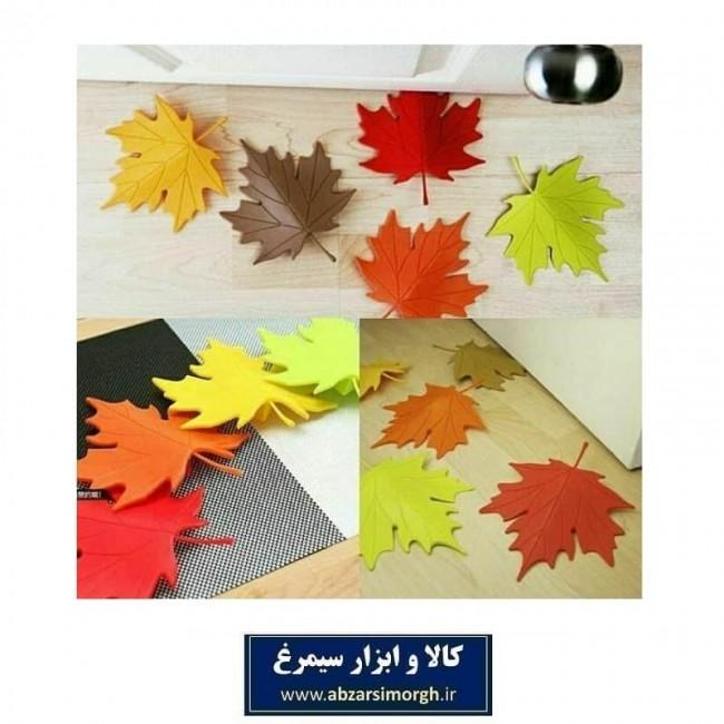 استپ درب طرح برگ های پاییز زیبا PSD-001