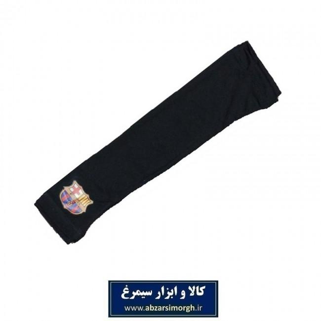 ساق دست ورزشی باشگاه فوتبال بارسلونا بسته ۲ عددی VSD-003