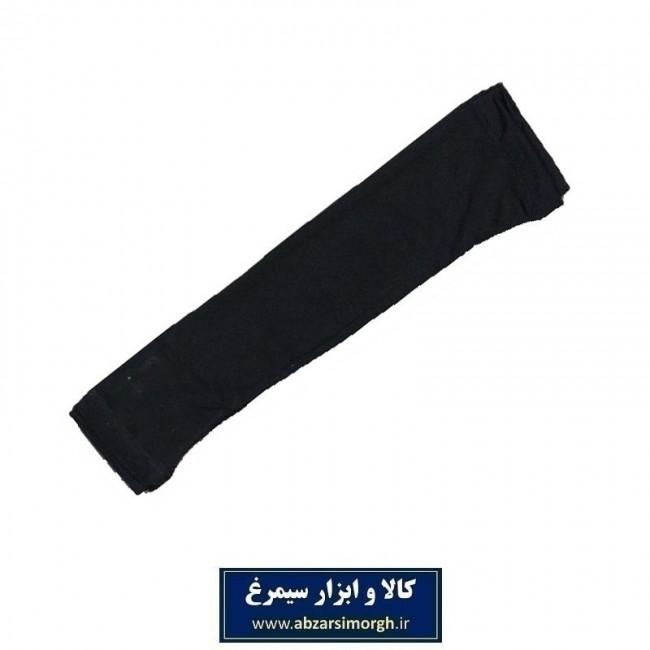 ساق دست ورزشی ساده بدون آرم رنگ مشکی و سفید VSD-004