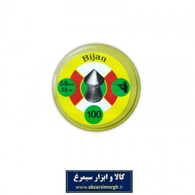 ساچمه تفنگ بادی بیژن Bijan کالیبر ۵.۵ سر تیز VSM-003