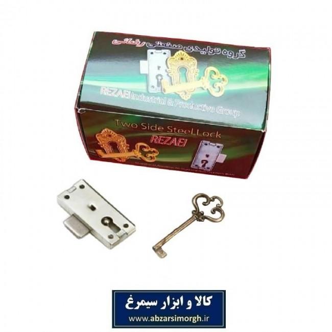 قفل فلزی بوفه و کمد به همراه کلید LGY-011