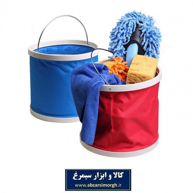 سطل تاشو با دسته مناسب کمپینگ، ماهیگیری و خودرو