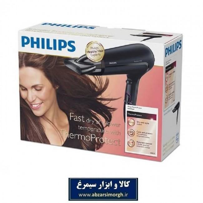 سشوار Philips فیلیپس مدل HP8230